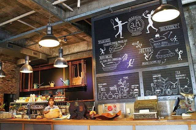 Phố coffee Hapjeong siêu xinh