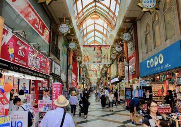 4 phố mua sắm hàng đầu ở Tokyo