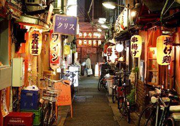 4 địa điểm tuyệt nhất để tham quan ở Tokyo