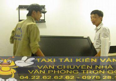Quy trình cung cấp dịch vụ chuyển văn phòng trọn gói Kiến Vàng