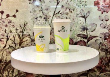 Điểm danh các thương hiệu trà sữa đình đám nhất ở Đài Loan